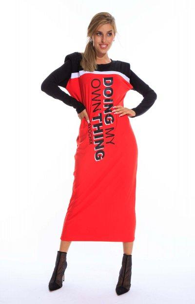 Roxy ruha maxi