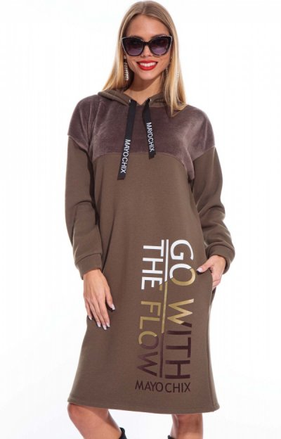 Loire ruha