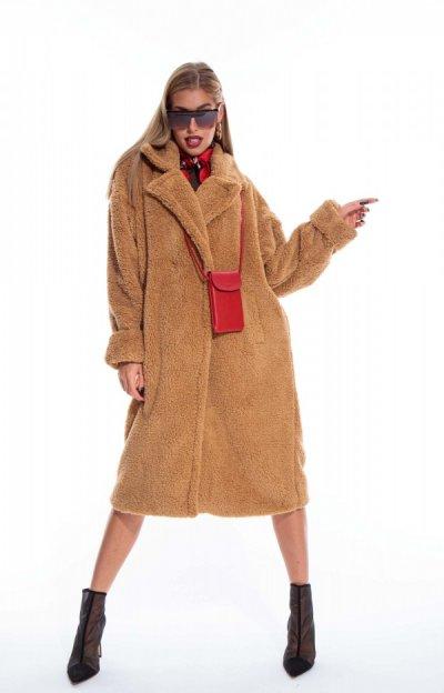 Tiger kabát