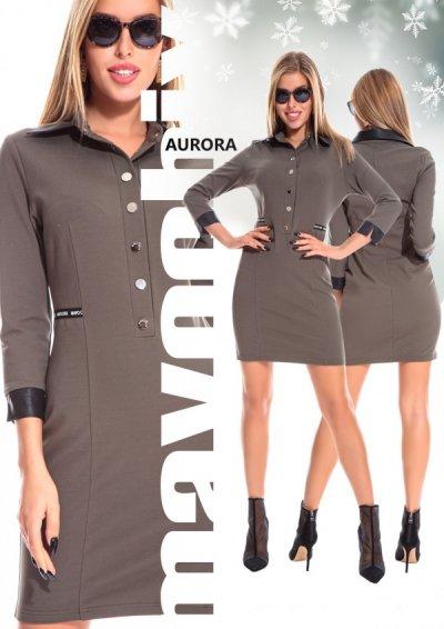 Aurora ruha