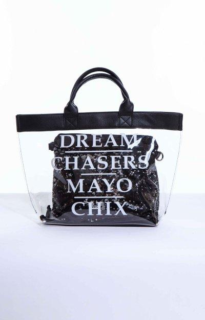 Szép táska