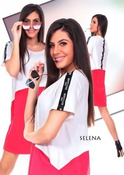 Selena ruha