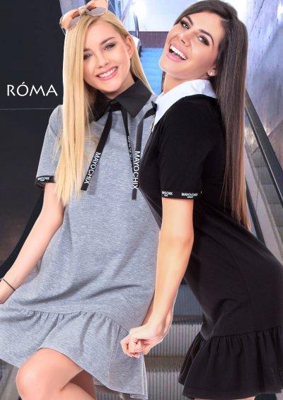 Róma ruha