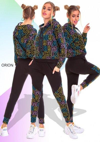 Orion melegítő együttes MC