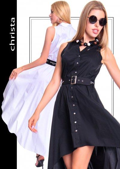 Christa ruha