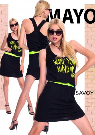 Savoy ruha